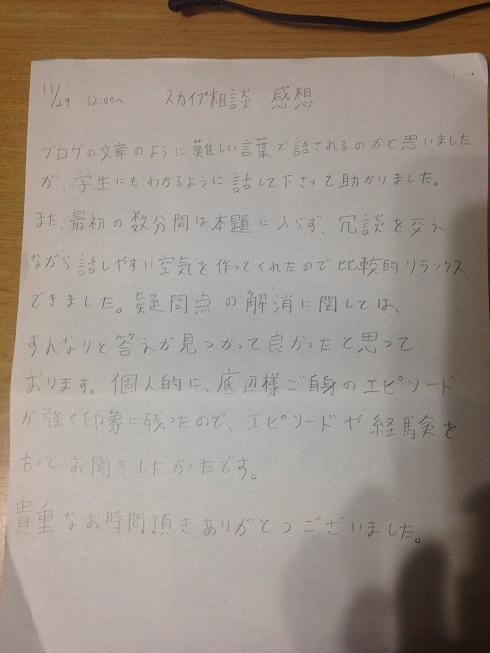 IMG_0672 (1)5