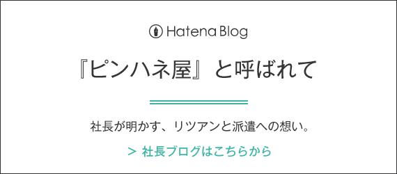 20150615_b_info
